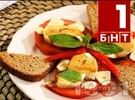 Рецепта Хапка свежест - Салата с домати и чесън